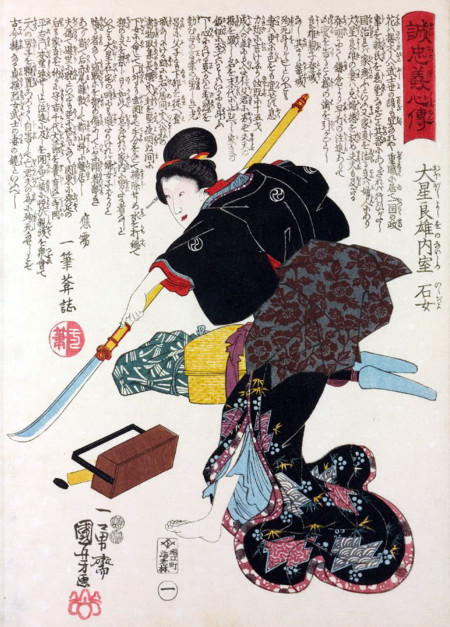Onna Bugeisha Ishi Jo Wife Of Oboshi Yoshio