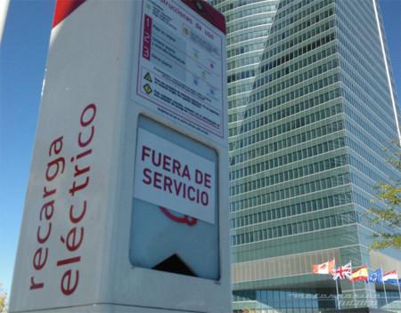 Recarga Madrid
