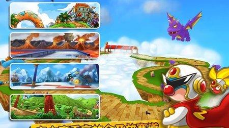 Mole Kart, el descarado plagio de Mario Kart
