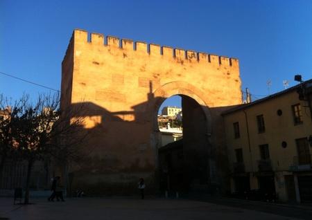 La Puerta de Elvira de Granada