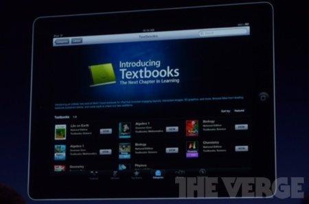 Apple impulsa los libros de texto digitales presentando iBooks 2