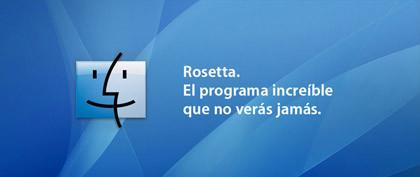 ¿Mejoras de rendimiento para Rosetta en Mac OS X 10.4.8?