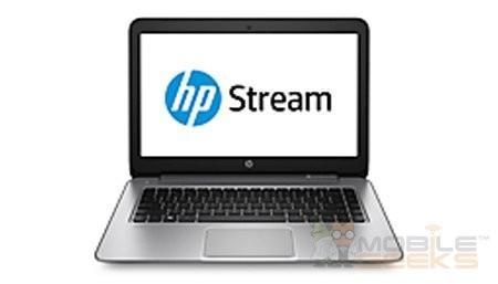 hp_stream.jpg