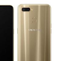 El OPPO A7 se filtra por completo desvelando sus 4 GB de RAM y una pantalla con notch en forma de gota de agua