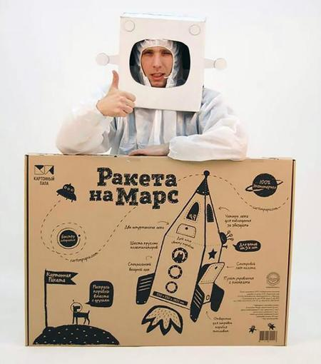 cardboard-dada
