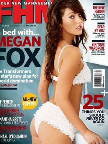 megan-fox-fhm-mas