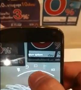 Así será la nueva interfaz de la cámara en Android 4.3 Jelly Bean