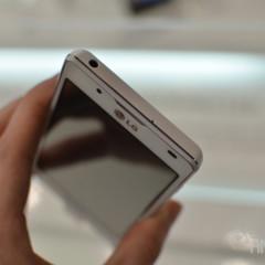 Foto 13 de 13 de la galería lg-optimus-l7-ii en Xataka Android