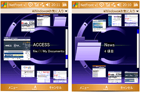 NetFront 3.4 Tecnical Preview