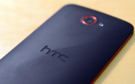 HTC cierra el 2012 con un batacazo en el último trimestre