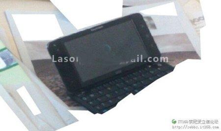 Sony Ericsson podría estar preparando un dispositivo Android de 5.5 pulgadas con teclado físico