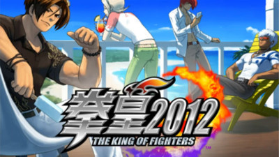 The King of Fighters 2012 para Android ya a la venta