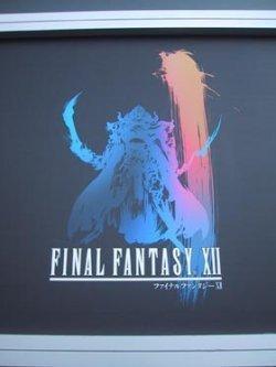 Final Fantasy XII a la venta en Japón