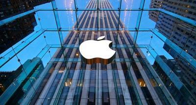 2014, un año récord para Apple con un iPhone más fuerte que nunca