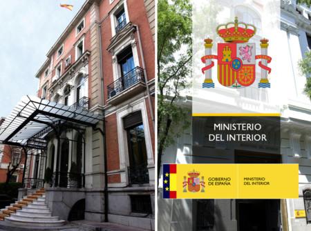 """Clean IT: España se une al proyecto europeo que lucha contra el """"uso ilícito de internet"""""""