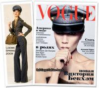 Victoria Beckham en Vogue Rusia