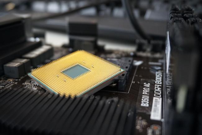 AMD Ryzen 5 2400G prueba en Xataka