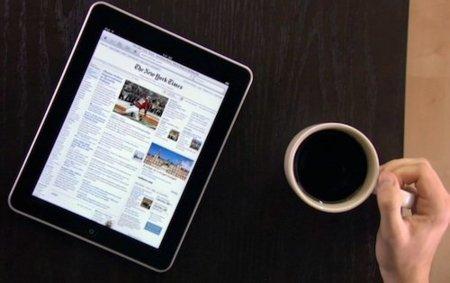 Si viajas a Israel será mejor que lo hagas sin tu iPad