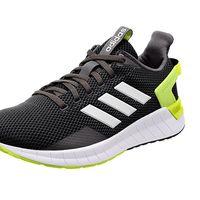 Las zapatillas Adidas Questar Ride pueden ser nuestras desde 44,90 euros gracias a Amazon