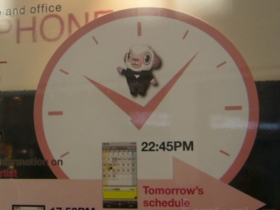La telefonía en Japón es otro mundo: servicios
