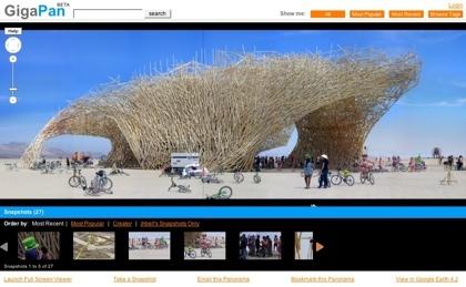GigaPan: imágenes panorámicas de gran calidad