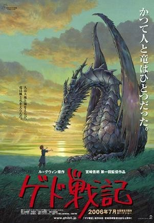 Poster y trailers de 'Tales from Earthsea', de Goro Miyazaki