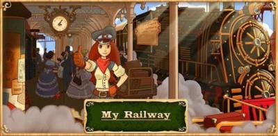 My Railway, los ferrocarriles están a tus pies