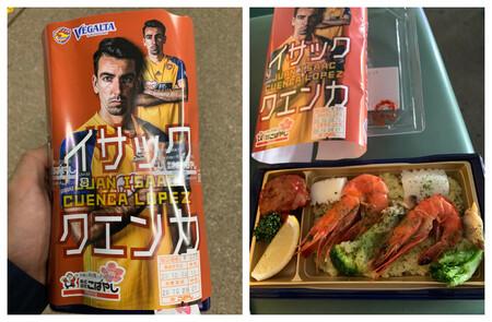 La infame paella con la que el equipo de fútbol japonés Vegalta Sendai ha recibido al exjugador del Barça Isaac Cuenca