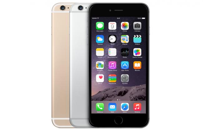 1dee8de4b42 Nuevos iPhone 6 e iPhone 6 Plus: sus siete novedades más importantes