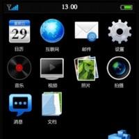 Meizu MiniOne M8, demostración en flash