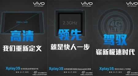 Vivo Xplay 3S será el primer smartphone con resolución 2560 x 1440