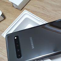 Se filtra la caja del Samsung Galaxy S10 5G: 25W para el cargador más rápido de la familia S10