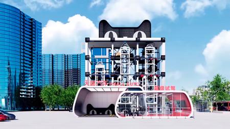 Ford y Alibaba estrenan su máquina expendedora de coches