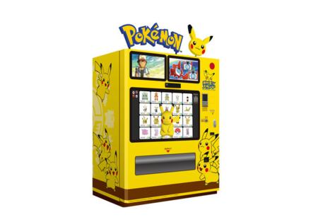 Japón es fascinante: así son las máquinas expendedoras de Pokémon