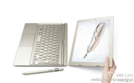Huawei podría presentar una tableta híbrida a mediados de este año