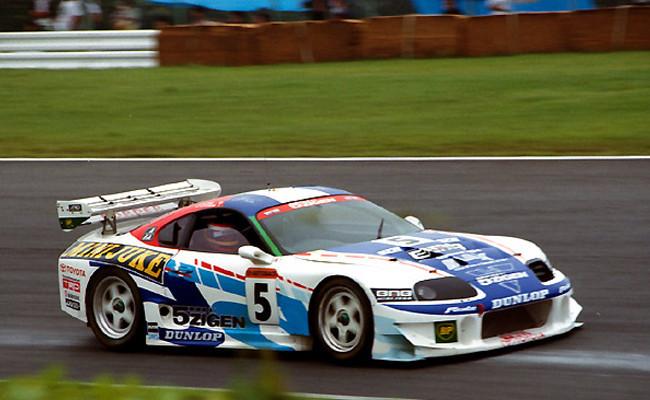 Toyota Supra 5Zigen 1997