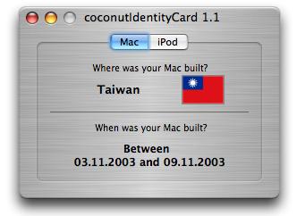 Software para saber dónde y cuando fabricaron tu Mac