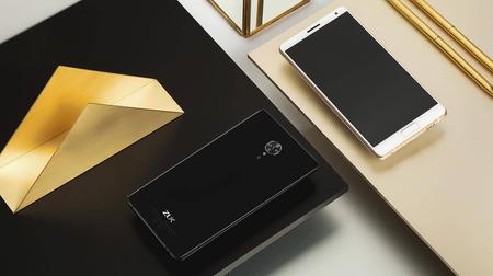 ZUK Edge, Lenovo cierra el año con un potente móvil con apenas bordes en su pantalla