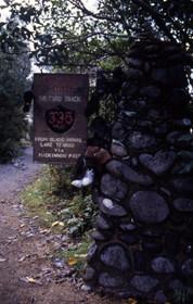 Los mejores trekkings de Nueva Zelanda II: The Milford Track