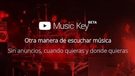 YouTube Music Key ya está disponible en España