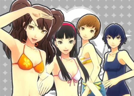 Persona 4: Dancing All Night tendrá por tiempo limitado un DLC gratuito para Rise, Yukiko, Chie y Naoto