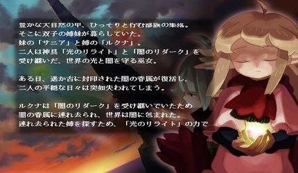 La historia en perfecto japonés