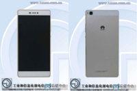 Este es el Huawei P8 que se presentará, previsiblemente, el 15 de abril