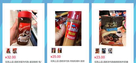 Así funciona la reventa de productos del Mercadona en China