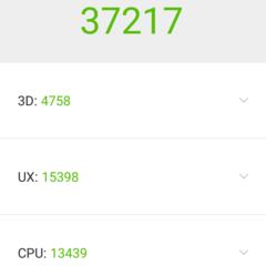 Foto 2 de 17 de la galería oppo-f1-benchmarks en Xataka Android