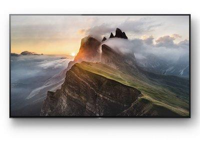 Las nuevas teles OLED de Sony ya tienen precio en Estados Unidos y sí, serán extremadamente caras