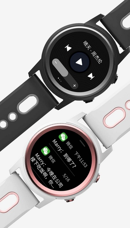 Xiaomi Yunmai: a smartwatch with GPS and AMOLED screen for