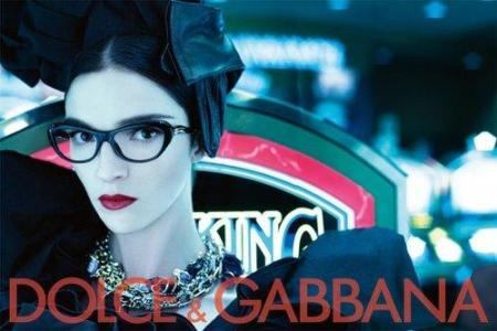 maria-carla-boscono-eyewear-jpg.jpg