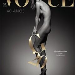 Foto 8 de 16 de la galería portadas-revistas-masculinas-y-femeninas en Trendencias