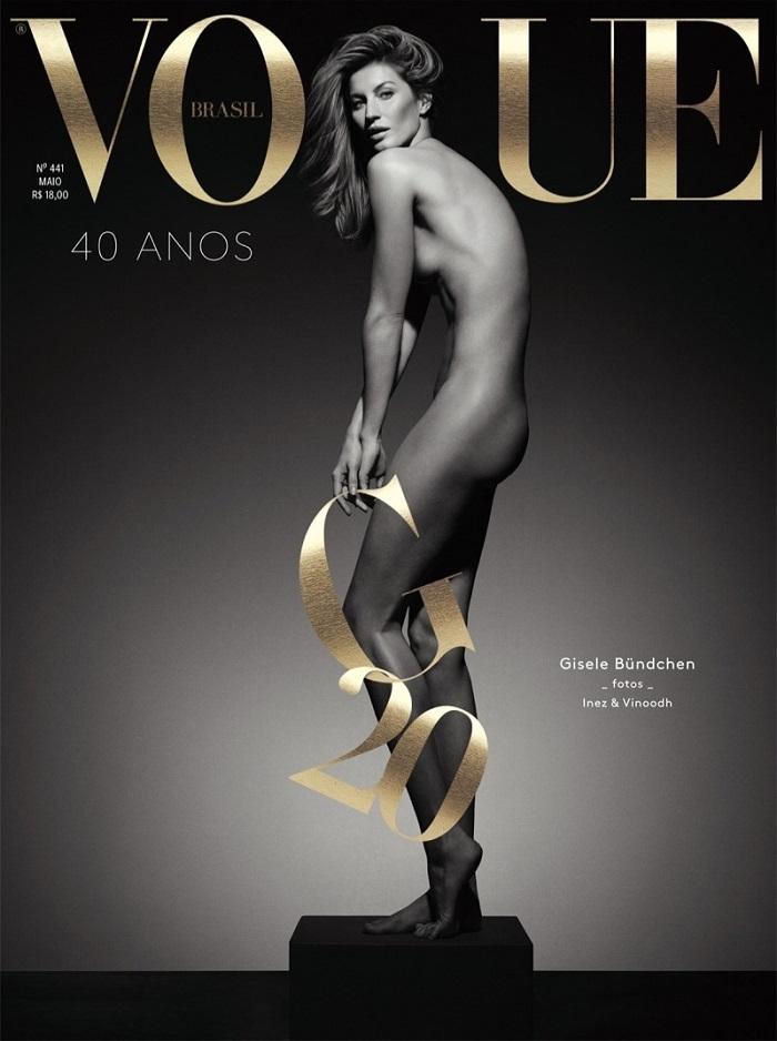 Foto de Portadas revistas masculinas y femeninas (8/16)